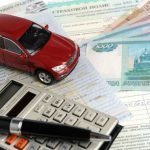В России вводятся новые правила ОСАГО. Что нужно знать?